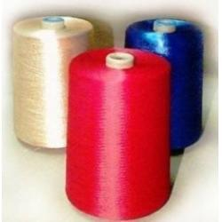 Best quality cotton dyed yarn with best prices manufactured supplied from our yarn mills in tirupur in India.